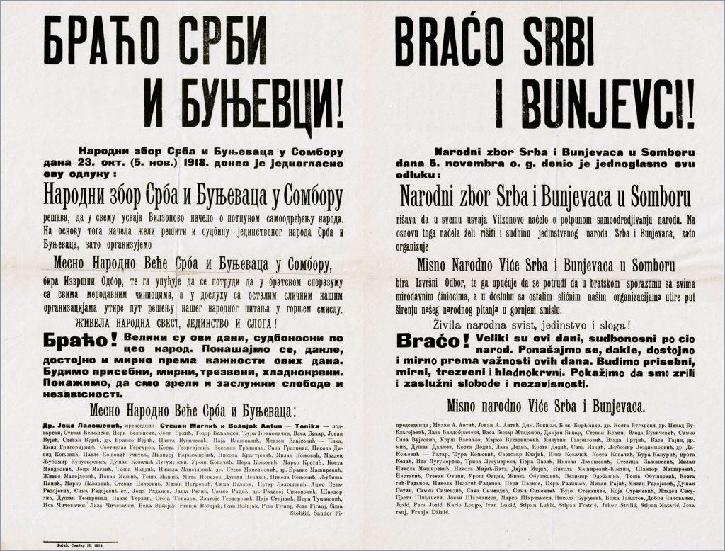 04-Proglas-Narodnog-veća-somborskim-Srbima-i-Bunjevcima-od-5.-novembra-1918.-1024x778.jpg