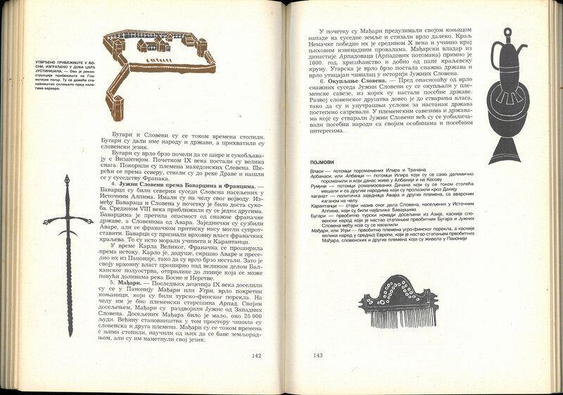 1-stari udzbenik 1975 142-143.jpg