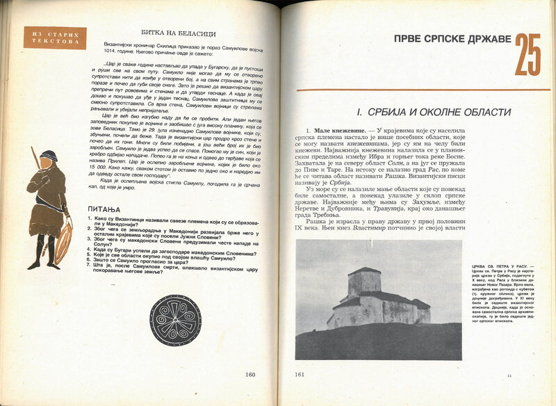 1-stari udzbenik 1975 160-161.jpg