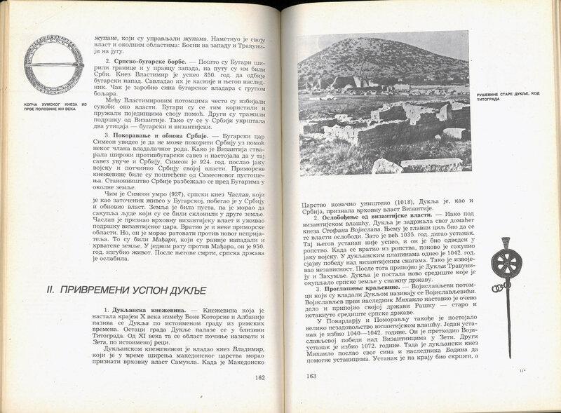 1-stari udzbenik 1975 162-163.jpg