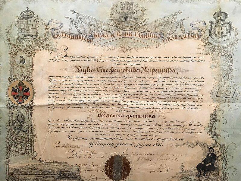 1024px-Diploma_Vuku_Karadžiću_za_počasnog_građanina_Zagreba_1861.jpg