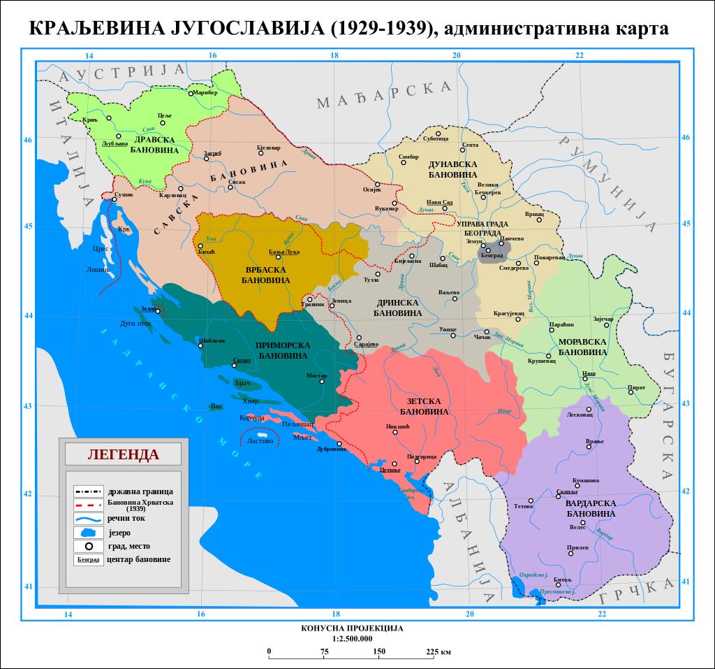 1024px-Kingdom_of_Yugoslavia_(1929-1939)-sr.svg.png