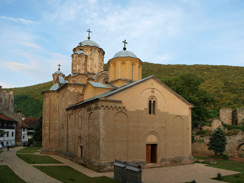1024px-Manasija_monastery_II.JPG