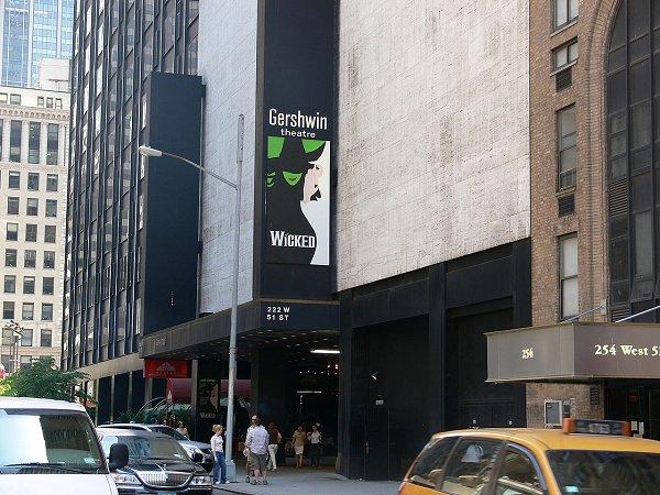 1280px-Gershwin_Theatre_NYC.jpg