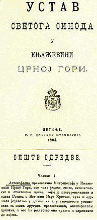 193px-Ustav-Sinoda-CPC-1904.jpg