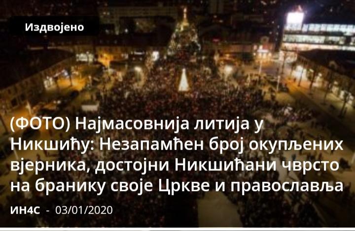 20200103_234043.jpg
