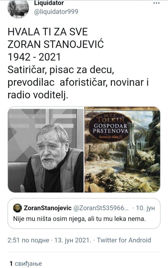 20210614_123422.jpg