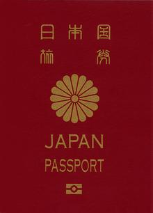 220px-JapanpassportNew10y.png