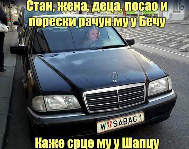 26733853_2008204692553176_2620118824266188652_n.jpg