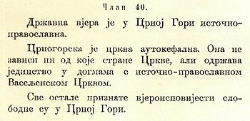 350px-Ustav_Crne_Gore_iz_1905.g..jpg