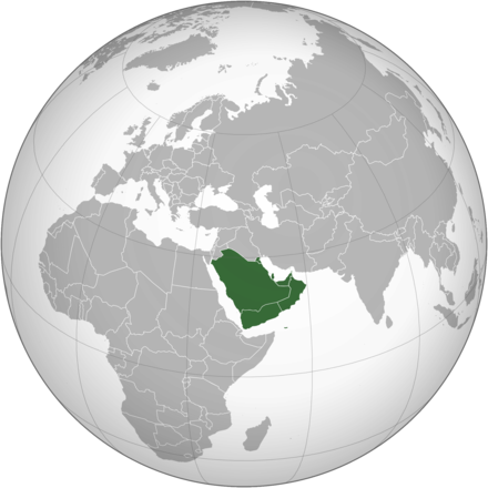 440px-Arabian_Peninsula_(orthographic_projection).png