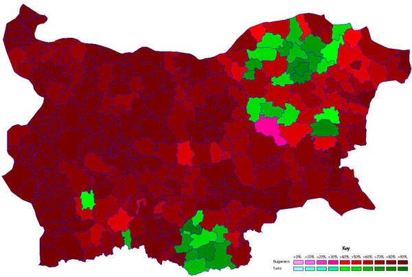 600px-Ethnic_composition_of_Bulgaria,_2011.png