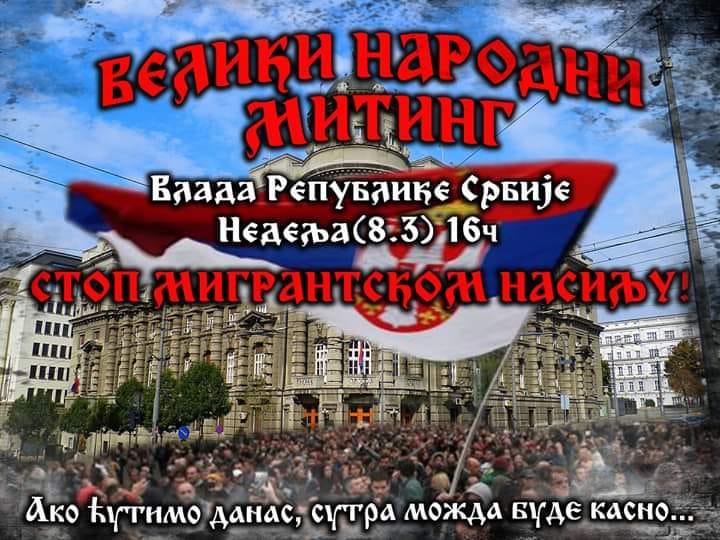 antimigrantski-skup85617664_n.jpg