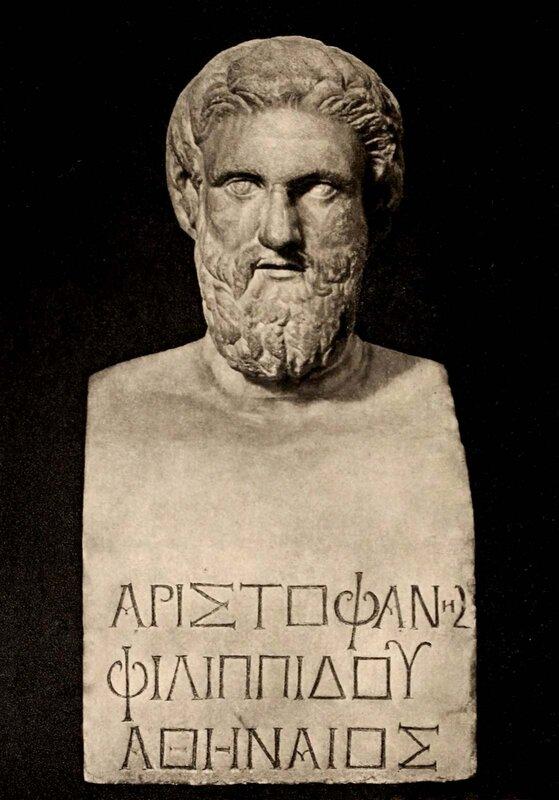 Aristofan.jpg