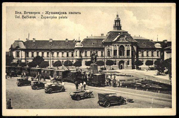 banatska-mala-pruga-1-600x396.jpg