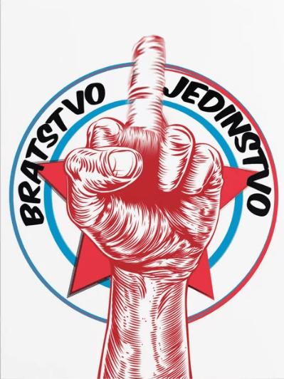 bratstvo i jedinstvo.png