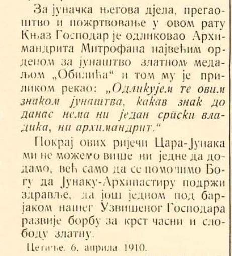 Cetinjski-vjesnik-6.-april-1910-Mitrofan-Ban-knjaz-Nikola.png