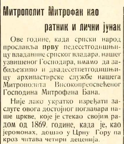 Cetinjski-vjesnik-6.-april-1910-Mitrofan-Ban.png