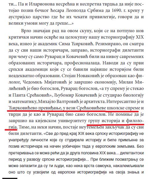 cir ruv 1.png