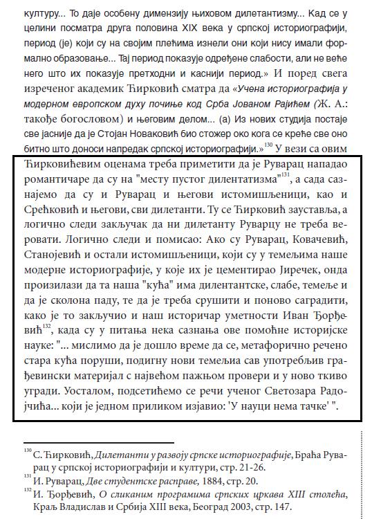 cir ruv 2.png