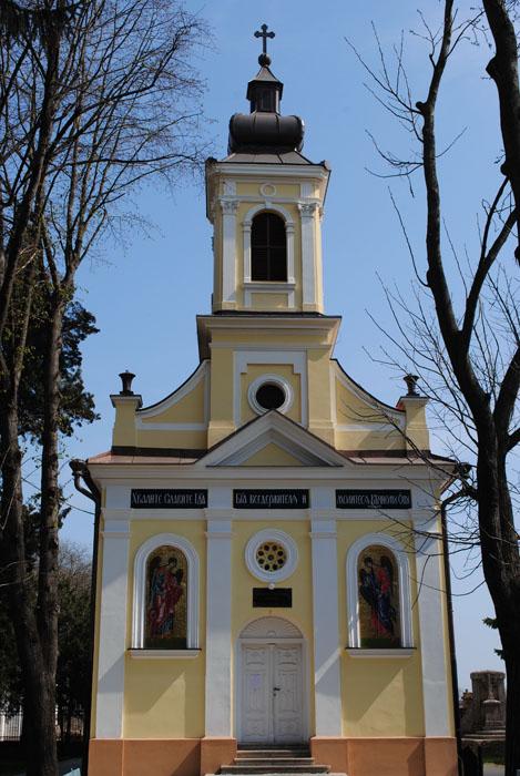 crkva svtrojice.jpg