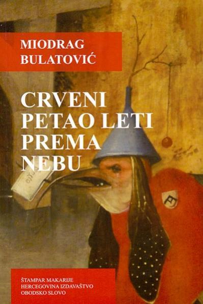 crveni_petao_leti_prema_nebu_vv.jpg