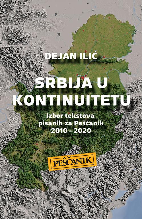 Dejan-Ilic-Srbija-u-kontinuitetu.jpg