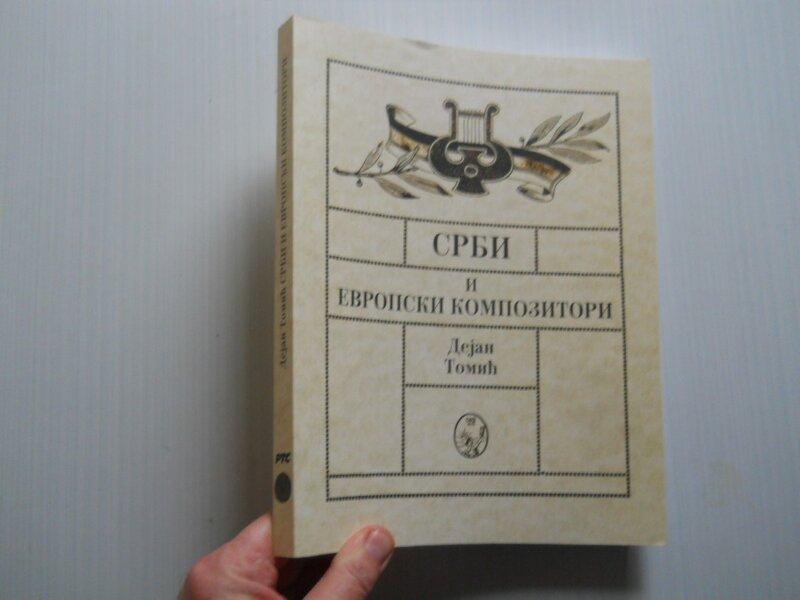 Dejan-Tomic-SRBI-I-EVROPSKI-KOMPOZITORI_slika_O_110877283.jpg