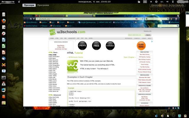 HTML Tutorial - Мозила фајер&#.jpg