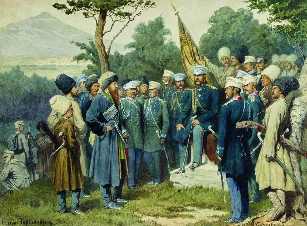 Imam_Shamil_surrendered_to_Count_Baryatinsky_on_August_25,_1859_by_Kivshenko,_Alexei_Danilovich.jpg