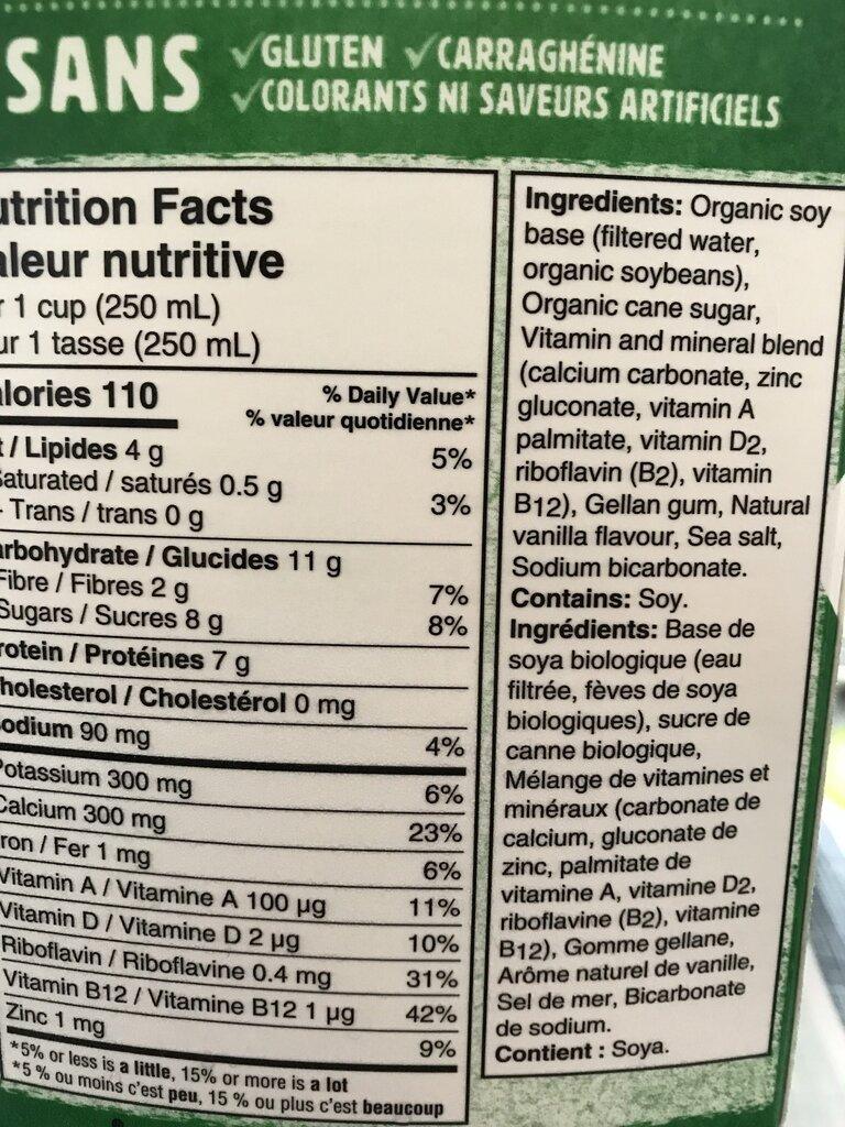 ingredients_en.15.full.jpg