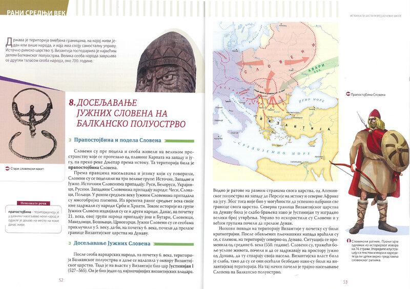 Istorija udzbenik VI Radivoj Radic odlomak-1.jpg