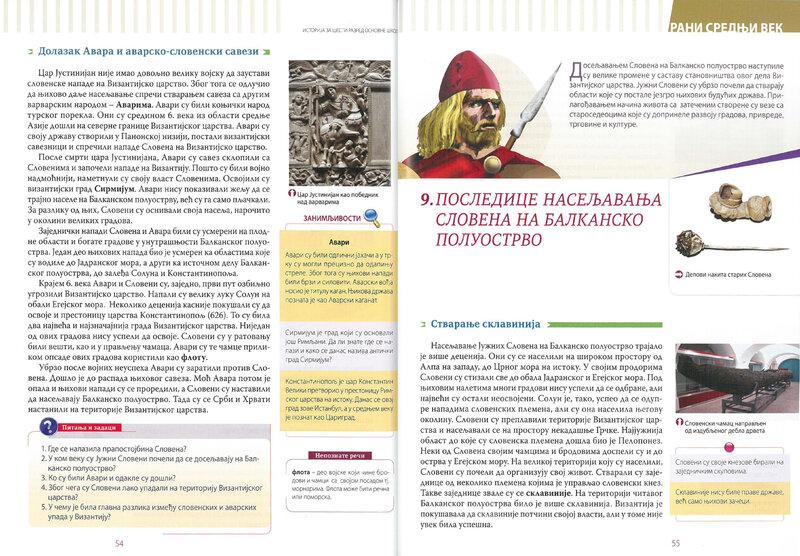Istorija udzbenik VI Radivoj Radic odlomak-3.jpg