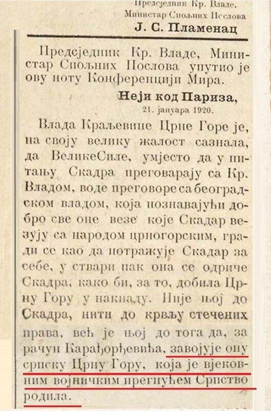 Jovan-S.-Plamenac-Glas-Crnogorca-8.-februar-1920.jpg