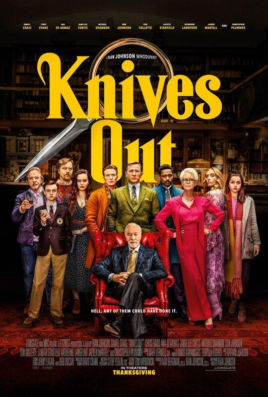 knivesout.jpg