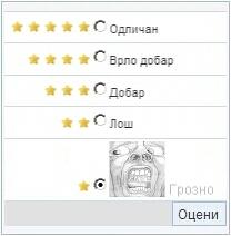 Komsija-Odlican.jpg