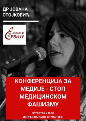 Konferencija za medije - STOP MEDICINSKOM FASIZMU- 12.11.  u 11h i 30min.jpg
