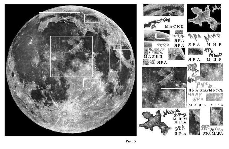 Meseca.jpg