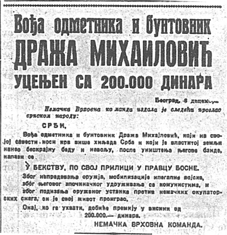 Mihailović_poternica_1941.jpg