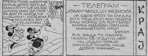 Miki-Maus-u-Jugoslaviji-2 (2).jpg