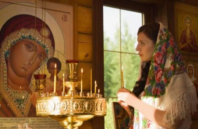 molitva-1-1.jpg