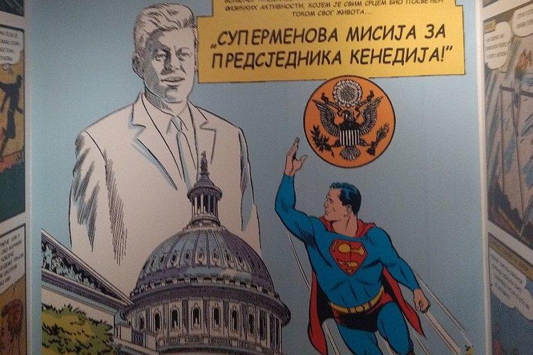 мсурс_20171102-САД-кенеди-сад-супермен-дхс-768x512.jpg