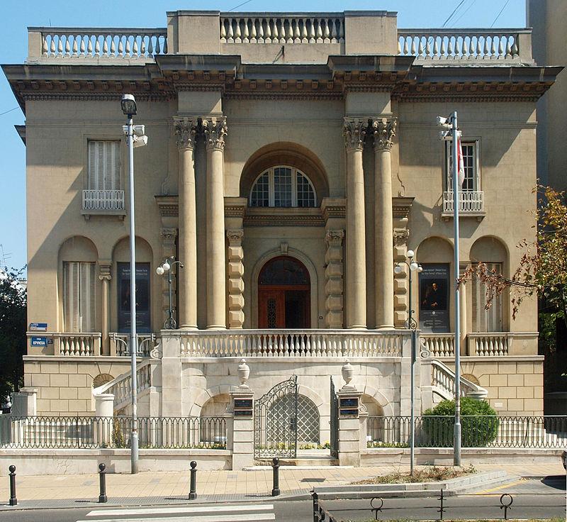 Museum_of_Nikola_Tesla,_Belgrade,_Serbia-cropped.JPG