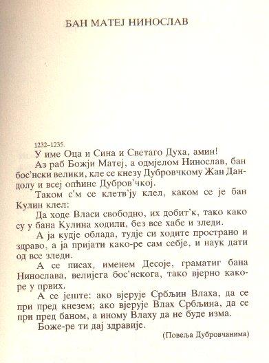 ninoslav.jpg
