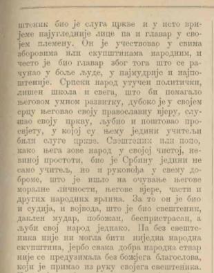 Nova-Zeta-1889.-godina.png