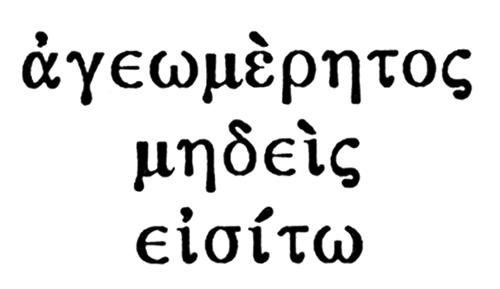 PLATON - GEOMETRIJA .png