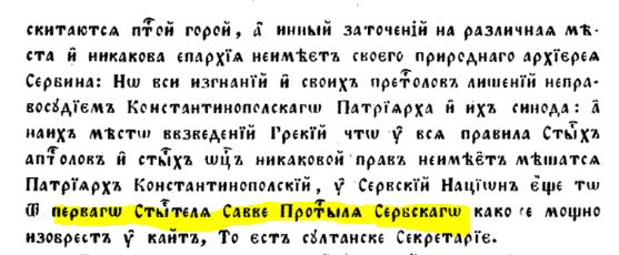 Platonu1776.PNG