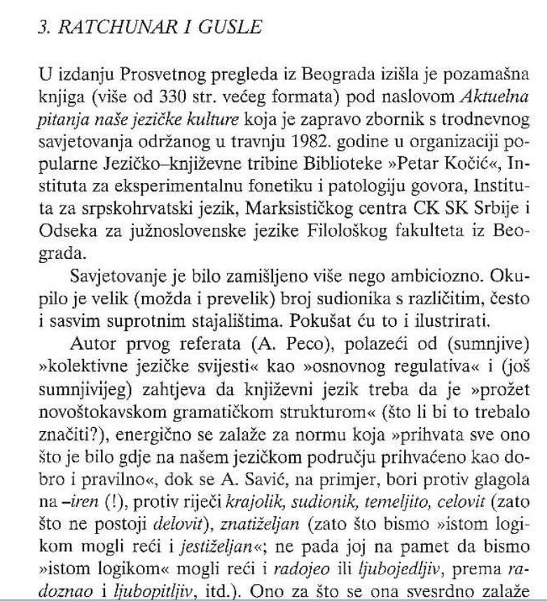 pran1.png