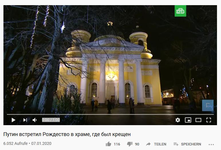 Screenshot_2020-01-07 (1) Путин встретил Рождество в храме, где был крещен - YouTube.png