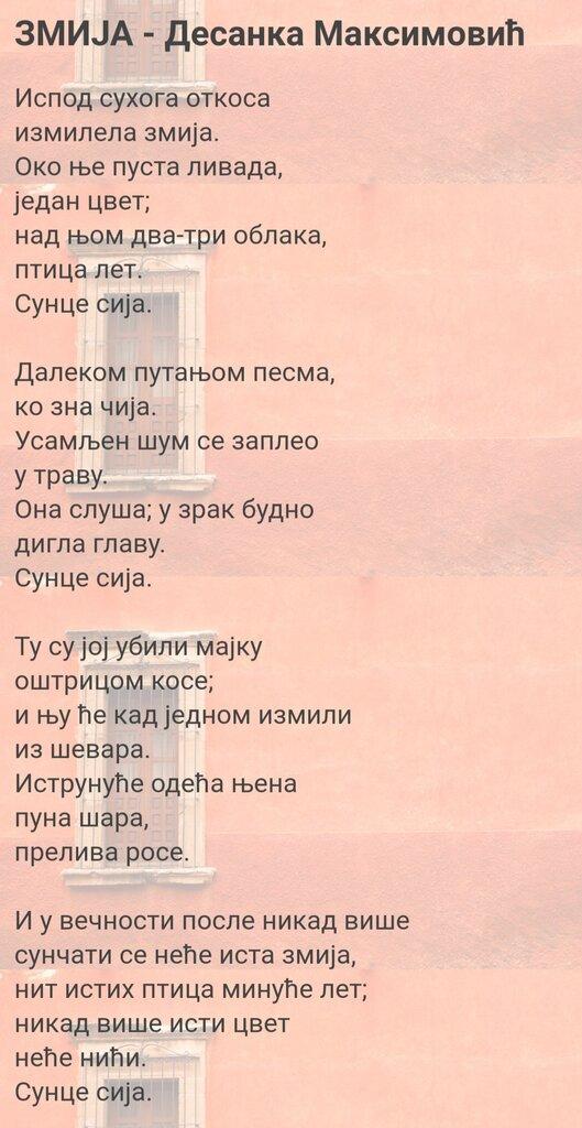 Screenshot_20210919-115515_Chrome.jpg